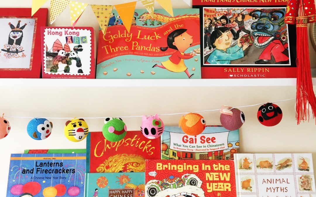 11 Chinese New Year Picture Books for Kids